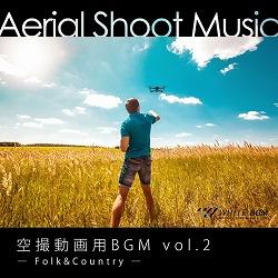 空撮動画用BGM2
