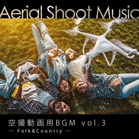 空撮動画用BGM3