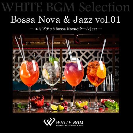 Bossa nova & Jazz vol.01 - エキゾチックBossa NovaとクールJazz -(12曲)【♪ボサノバ&ジャズ/おしゃれ】#artist511 著作権フリー音楽BGM