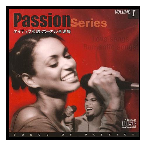 ホワイト著作権フリー音楽CD パッション1