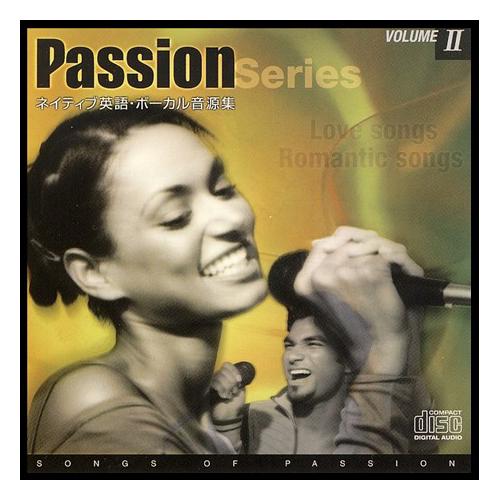 ホワイト著作権フリー音楽CD パッション2