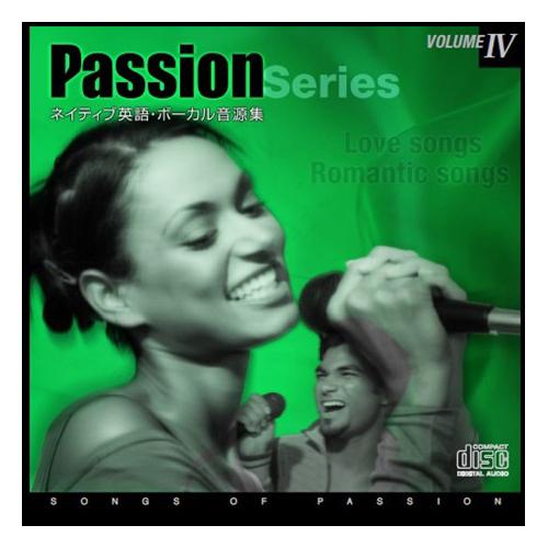 ホワイト著作権フリー音楽CD パッション4