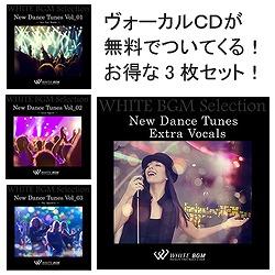 New Dance Tunes 3枚セット(ボーカルCD付き)