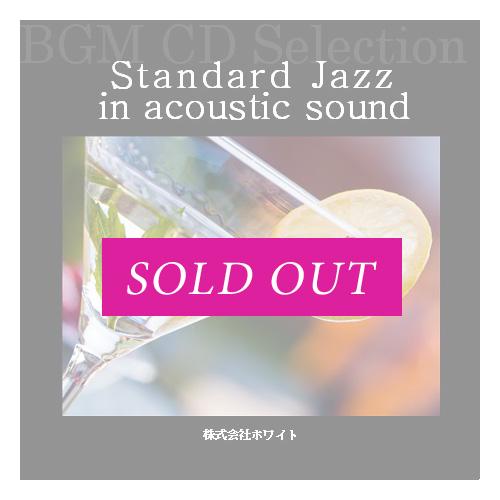 Standard Jazz in acoustic sound(12曲)【♪おしゃれ/ジャズ】#artist329 著作権フリー音楽BGM