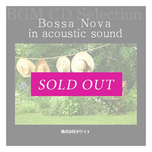 BossaNova in acoustic sound(12曲)【♪おしゃれ/ボサノバ】#artist335 著作権フリー音楽BGM