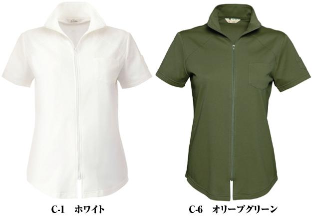 【Calala】CL-0052【カットソー・白衣・半袖ナースウェア】★エステ・クリニック向け★