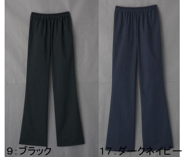 【FOLK】6005SC【ブーツカットパンツ・白衣】