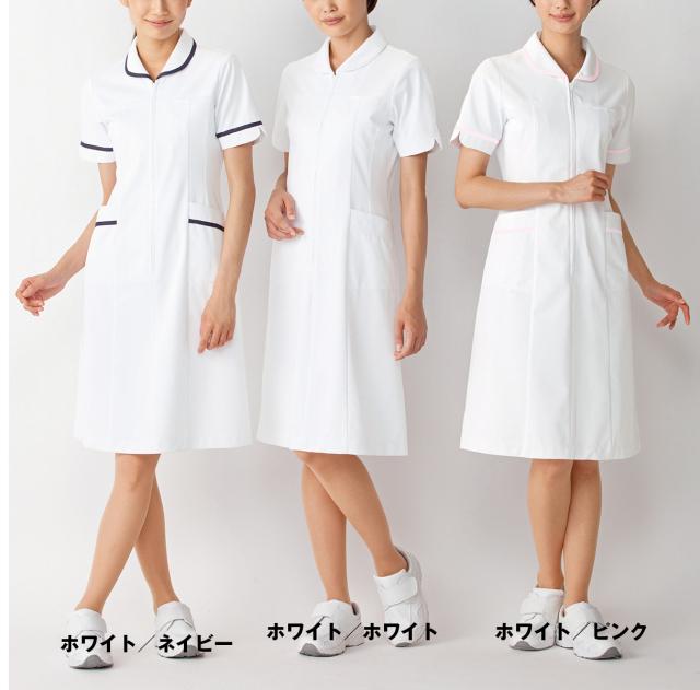 【KAZEN(旧アプロン)】021【ナースワンピース・半袖ナースウェア・レディース】