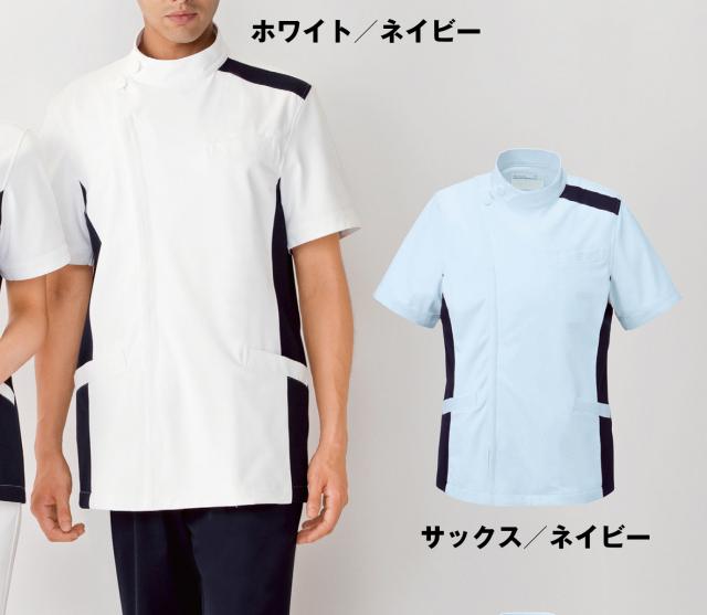 【KAZEN(旧アプロン)】094【男性用ケーシー・KC・白衣・メンズ】