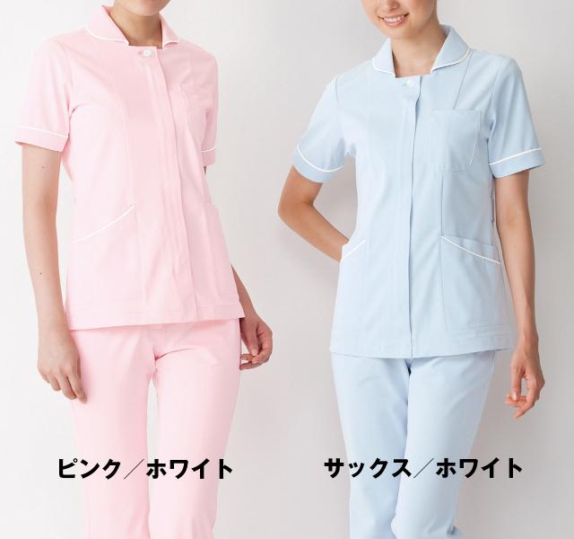 【KAZEN(旧アプロン)】100【ナースジャケット・半袖ナースウェア・上衣・レディース】