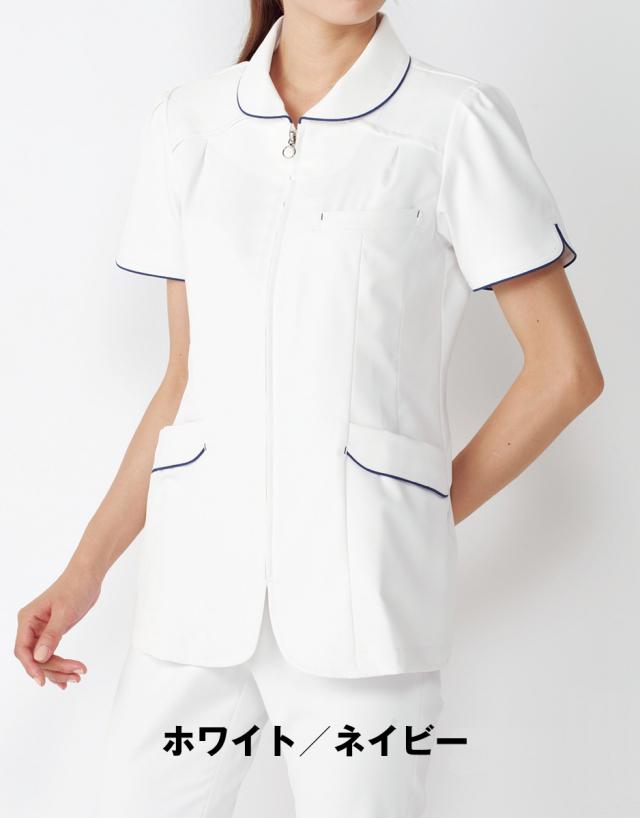 【KAZEN(旧アプロン)】105【ナースジャケット・半袖ナースウェア・上衣・レディース】
