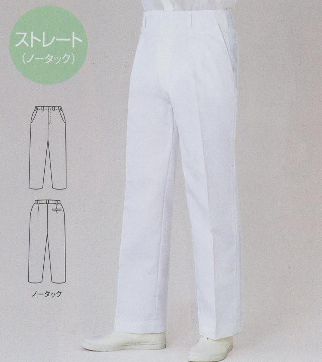 【モンブラン】7-611【ストレートパンツ(メンズ)・男性用】