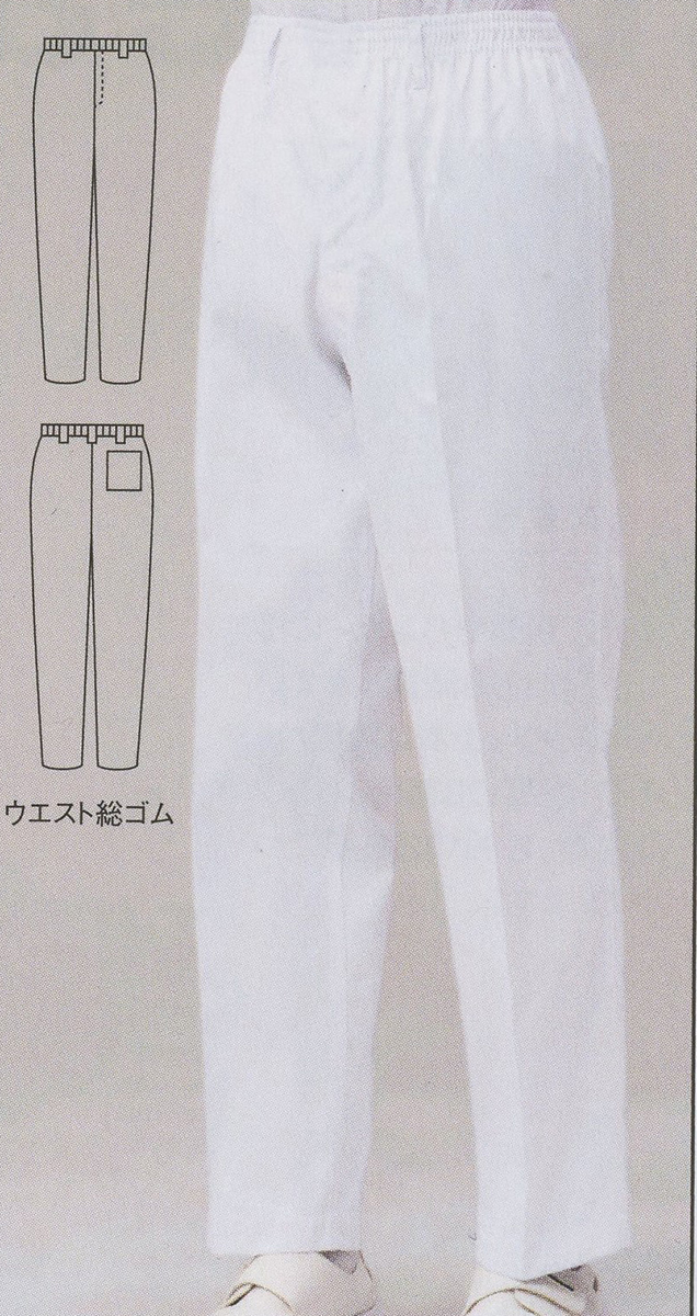【モンブラン】7-653【パンツ(メンズ)・男性用・トレパン】