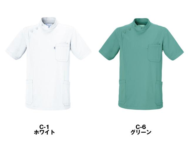 【unite×ミズノ】MZ-0011【メンズケーシージャケット・KC・男性白衣・半袖上衣・Dynamotion Fit】