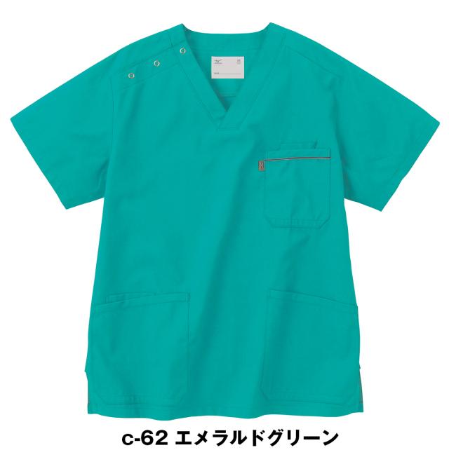 【unite×ミズノ】MZ-0018【ジャケット(男女兼用)・白衣・半袖スクラブ】☆2015年新色登場☆