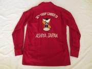 50'S Japan Made スコードロンスーベニアシャツ
