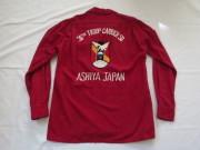 50'S Pacific 刺繍シャツ