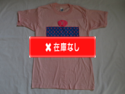 80'S LOUIS VUITTON ブートレグTシャツ Pink