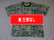 50'S Pilgrim ハワイアン柄Tシャツ