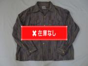 50'S Airman アトミックレーヨンシャツ