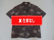 50'S PALMLAND アトミックプリントシャツ