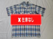 50'S COMPASS チェックコットンシャツ