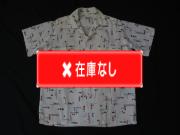 50'S PENNEY'S TOPFLIGHT シアサッカーシャツ