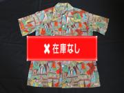 50'S ピカソ柄コットンシャツ