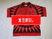 70'S Mantenga Craft ライオンプリントシャツ