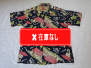 50'S KULANI BEACH フラガールハワイアンシャツ