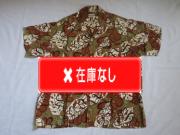 50'S PENNY'S 葉っぱ柄アトミックハワイアンシャツ