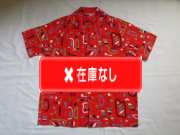 50'S Pebble Beach アトミックコットンシャツ