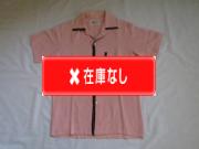 50'S PURITAN Pink&Black レーヨンシャツ