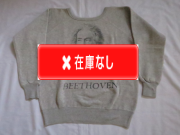 60'S BEETHOVEN Sweat