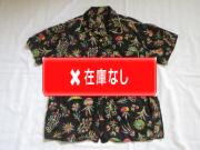50'S 総柄コットンハワイアンシャツ