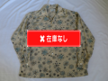 50'S アトミック柄レーヨンシャツ