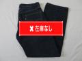 40'S LEVI'S 501XX 片面タブデニムパンツ