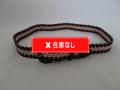 50'S BlackXPink 編み込みベルト