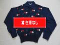 50'S Aldens ダイヤ柄リブシャツ