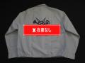 80'S POWELL BONES Jacket