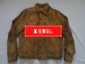 70'S LEVI'S スエードジャケット