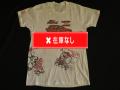 60'S マルチプリントTシャツ 2