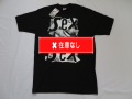 80'S OLD GHOSTS DEAD STOCK Tシャツ