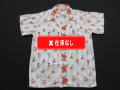 50'S Kids サーカス柄コットンシャツ