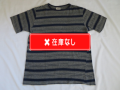 50'S NATIONAL ボーダーTシャツ