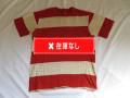 50'S 赤X白太ボーダーTシャツ