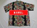 40'S KAMEHAMEHA Black Border Hawaiian shirt