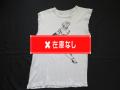 70~80'S初期 BOY T-Shirt