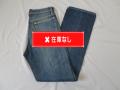 40'S Lee COWBOY Pants