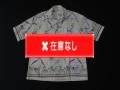 50'S Zebra print cotton shirt